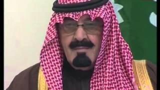 وثائقي :العلاقات السعودية الهندية Saudi Arabia & India