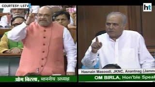 Amit Shah vs NC MP Masoodi: Heated debate on Syama Prasad Mookerjee, Art 370