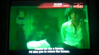 ▶ Screen Red