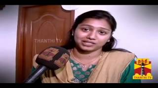 VAZHAKKU(CrimeStory) - Actress Radha Sex Scandal Case 02.12.2013 Thanthi TV