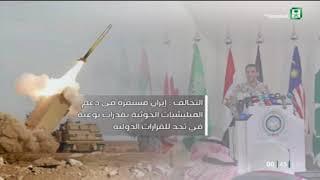 التحالف: #قوات_الدفاع_الجوي تعترض صاروخاً باليستياً أطلقته ميليشيا الحوثي باتجاه #نجران.