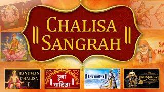 Chalisa Sangrah - Hanuman Chalisa, Durga Chalisa, Shiv Chalisa, Ganesh Chalisa