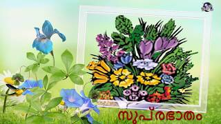Good Morning Wishes..  whatsaap video Malayalam