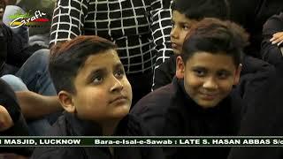 Allama Javed Abidi | Aag Par Matam | 10th Safar 1439-2017 | Dariya Wali Masjid Lucknow