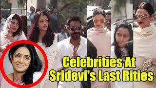 Bollywood Celebrities At Sridevi's Last Rites | Sridevi's Funeral | Deepika, Rekha, Shraddha, Maduri