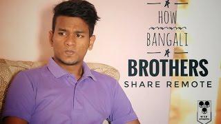 How Bangali Brother Share Tv Remote| Bangla New Funny Video 2016 | Bangla New Fun