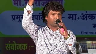 Roshani Music Pune Presents - Disal Lahuji Tumhala -  Amar Punekar Live Show