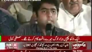 Mustafa kamal and MQM insult  From Punjab Sudent