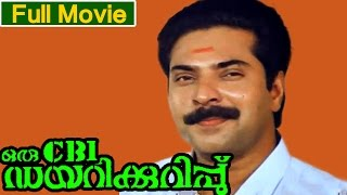 Malayalam Full Movie | Oru CBI Diary Kurippu Full Movie | Ft. Mammootty, Jagathi, Suresh Gopi