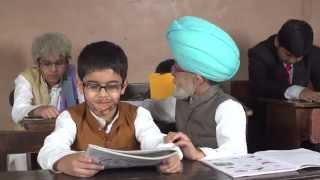 MMS Kaand In School