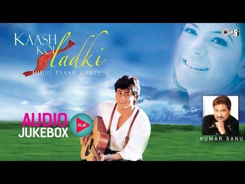 Xxx Mp4 Superhit Love Songs Non Stop Kash Koi Ladki Mujhe Pyaar Karti Audio Jukebox 3gp Sex