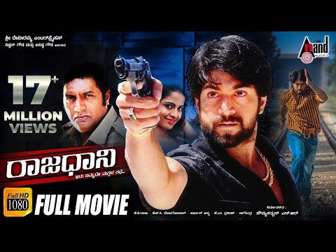 Xxx Mp4 Rajadhani ರಾಜಧಾನಿ Kannada Full Film HD KGF Yash Sheena Prakashraj Kannada New Movies 3gp Sex