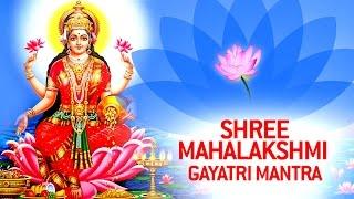 Shree Maha Lakshmi Gayatri Mantra | Om Mahalakshmi Cha Vidmahe by Suresh Wadkar