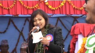 sunita Thegim at Ravi panchthar..........kartik 25..