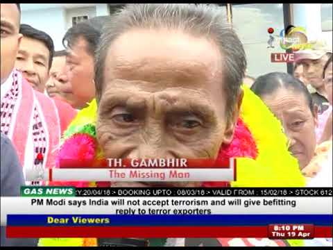 Impact News Manipuri 19 April 2018