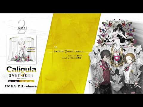 Xxx Mp4 『Caligula Overdose カリギュラ オーバードーズ OriginalSoundtrack』クロスフェード Disc2 3gp Sex
