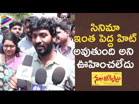 Xxx Mp4 Kalyan Krishna About Nela Ticket Success Ravi Teja Malvika Sharma NelaTicket Telugu Filmnagar 3gp Sex
