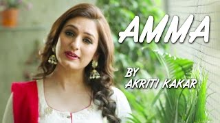 Amma by Akriti Kakar | A Tribute to Mothers | Being Indian Music