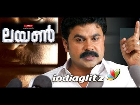 Xxx Mp4 Lion Malayalam Full Movie 2015 New Releases Malayalam Full Movie 2015 3gp Sex