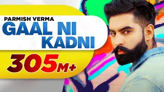 Gaal Ni Kadni | Parmish Verma | Desi Crew | Latest Punjabi Songs 2017 | Speed Records