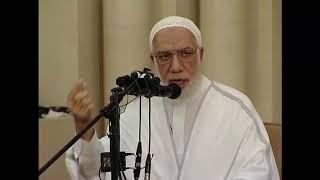 درس الجمعة 09/03/2018 - آية التخيير
