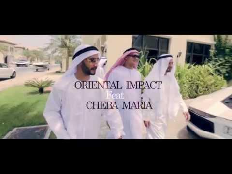 DJ Hamida Feat. Oriental Impact & Cheba Maria - Hadi Ma Vie (Clip Officiel HD)
