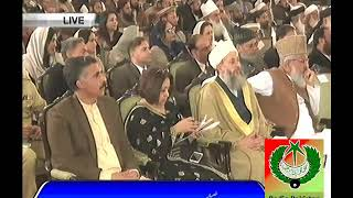 President Mamnoon Hussain addressing launching ceremony of Paigham-e-Pakistan in Islamabad