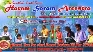 SANTALI VIDEO SONGS NOWA SALASH YNAPAM HD OFFICIAL MOVIE SONG 2016 adi security cameras