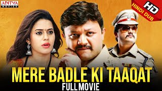 Mere Badle Ki Taaqat Hindi Dubbed Full Movie || Ganesh, Ranya Rao || Manju Swaraj
