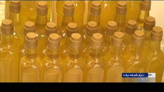 Iran Sesame oil shop, Tehran city روغن كنجد تهران ايران