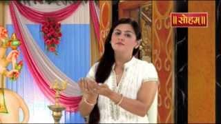 Dr. Puja Dewan - Soham TV - Hey Shaarde Maa
