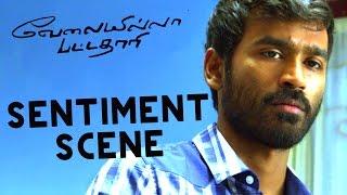 Velai illa pattathari - Sentiment Scene | Dhanush | Amala Paul | Anirudh Ravichander