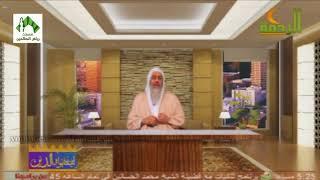 ليتفقهوا فى الدين (5) للشيخ مصطفى العدوي 21-5-2018