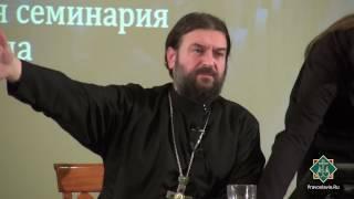 О древе познания добра и зла(Протоиерей Андрей Ткачёв)