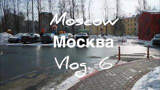 الشعب الروسي و تكاليف المعيشة في روسيا -  vlog. 6 Life in russia ( Moscow )
