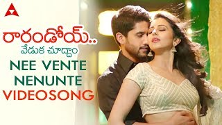 Nee Vente Nenunte Video Song || Raarandoi Veduka Chuddam || Naga Chaitanya, Rakul Preet
