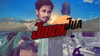 JIBON JUA 2017