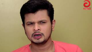 Bangla Natok Yes Madam No Sir ep 80 ( HD PRINT )