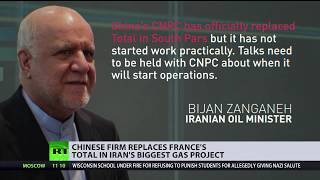 Chinese company takes over Iranian multibillion-dollar gas project from French Total
