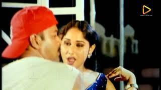 Bangla Hot Song | Norom Norom | নরম  নরম | পুরাই মাথা নষ্ট না দেখলেই মিস !!!