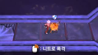 [MFL 캐릭터 스킬] 하미레즈 - 니트로 폭격