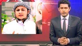 Ahsan Habib Pair | AHP TV | জিন-ভূত তাড়ানোর নামে পর্ন ভিডিও তৈরি, 'ভণ্ডপীর' গ্রেপ্তার | Full Video
