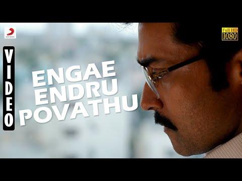 Xxx Mp4 Thaanaa Serndha Koottam Engae Endru Povathu Official Video Suriya Anirudh L Keerthi Suresh 3gp Sex