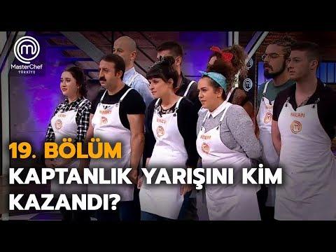 MasterChef'te kaptanlık yarışı | 19. Bölüm  | MasterChef Türkiye