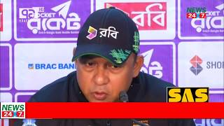Ekattor Khelajog | Bangladesh vs Zimbabwe, Match 1, Bangladesh Tri-Nation Series, 2018 |