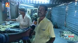 Sabarimala | ലേല നടപടികൾ പ്രതിസന്ധിയിൽ |#AmritaTV #AmritaNews
