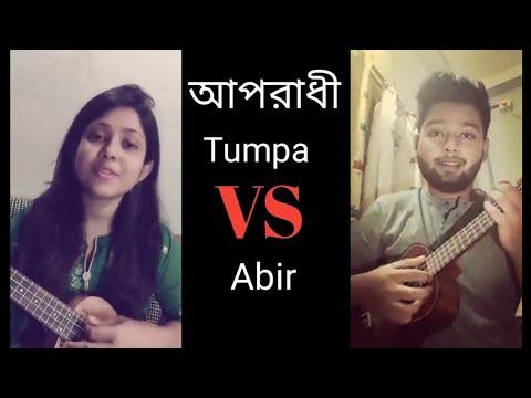 Xxx Mp4 Oporadi Tumpa Khan VS Abir Biswas Bangla New Song 2018 অপরাধী Arman Alif 3gp Sex