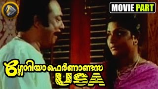 Malayalam Movie Gloria Fernandes from USA part | I don't want marriage