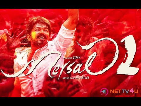 Xxx Mp4 Mersal Producer Hema Rukmani Ready To Produce Mersal 2 Latest Updates Thalapathy Vijay Nettv4u 3gp Sex