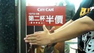 ساحر صيني